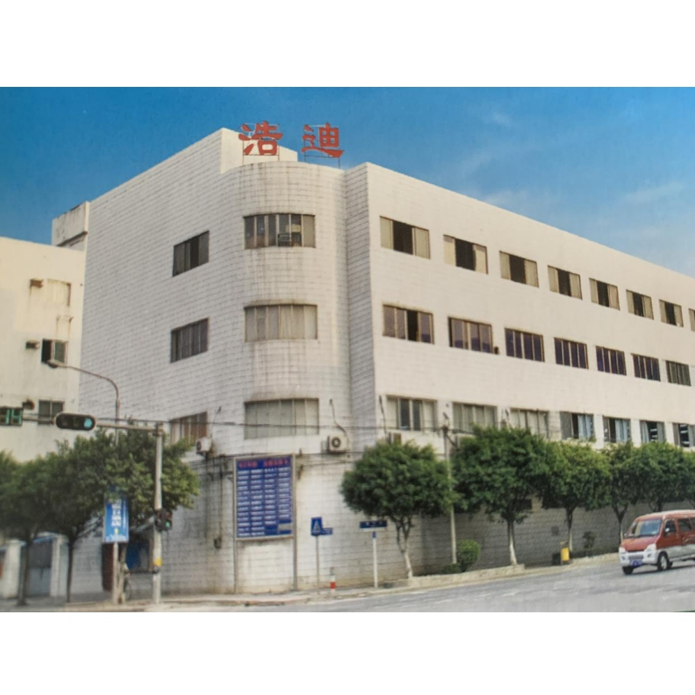 HAODI INDUSTRIAL (HK) CO., LIMITED